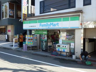 ファミリーマート 玉川学園前 の画像1
