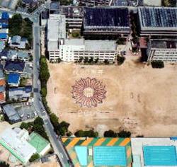 伊丹市立 昆陽里小学校の画像3
