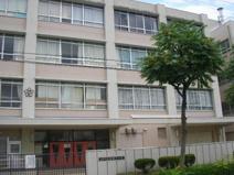 伊丹市立 池尻小学校