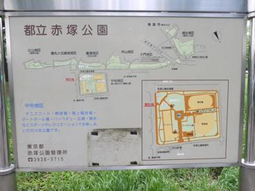 東京都立 赤塚公園の画像3