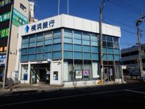 横浜銀行 淵野辺駅前