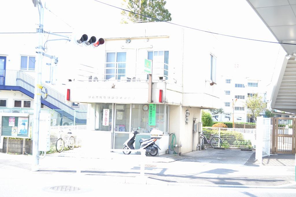 町田市木曽交番の画像