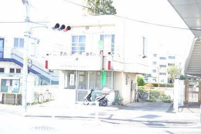 町田市木曽交番の画像1