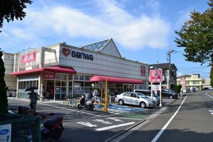 スーパー三和 町田市木曽東店の画像1