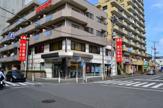 東日本銀行 古淵支店