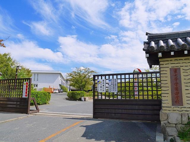 東大寺学園中学校の画像