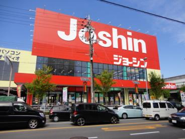 ジョーシン東大阪店の画像1