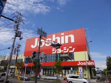 ジョーシン東大阪店の画像2