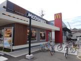 マクドナルド 東大阪巨摩橋店