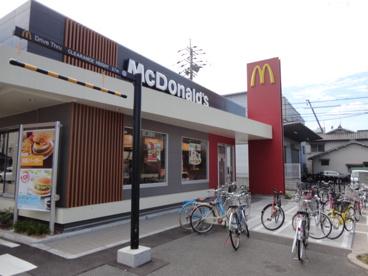 マクドナルド 東大阪巨摩橋店の画像1