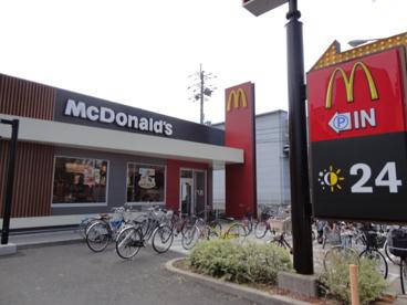 マクドナルド 東大阪巨摩橋店の画像2