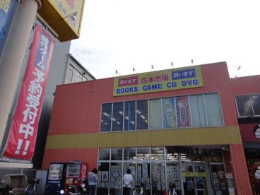 古本市場東大阪店の画像2