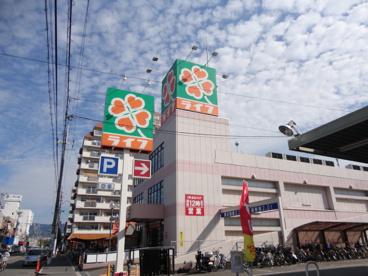 ライフ友井店の画像2