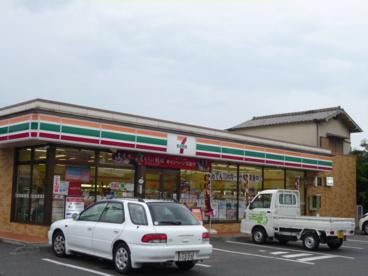 セブン−イレブン 倉敷児島小川3丁目店の画像1