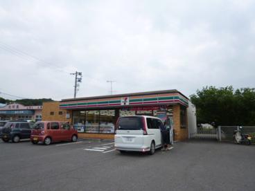 セブン−イレブン 倉敷児島通生店の画像1