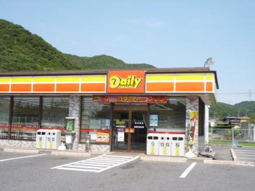 デイリーヤマザキ児島宇野津店の画像1