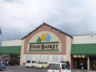ニシナフードバスケット児島下の町店の画像1