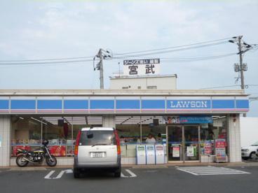 ローソン L 児島駅南店の画像1
