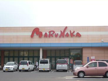 山陽マルナカ 児島店の画像1