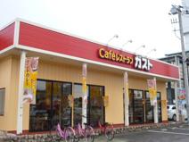 ガスト 児島店
