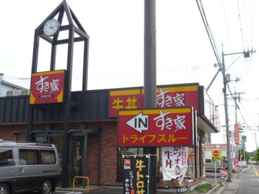 すき家・430号倉敷児島店の画像1