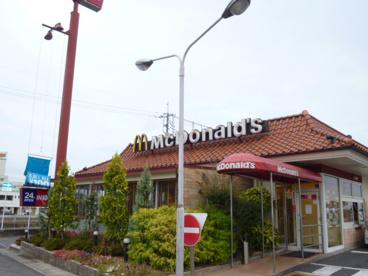 マクドナルド 児島店の画像1