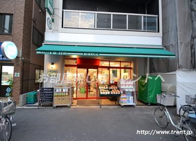 まいばすけっと市谷薬王寺町店の画像1