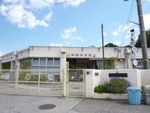 柳田保育園