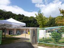 柳田幼稚園