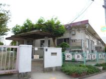 和井田保育園