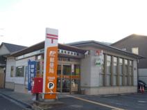 児島味野郵便局