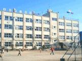足立区立 五反野小学校