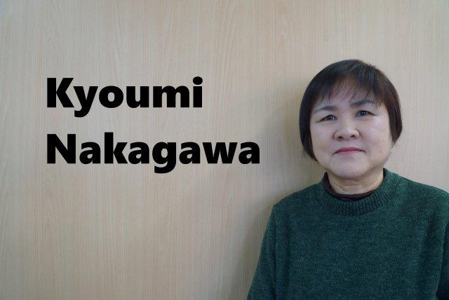 中川京美の画像