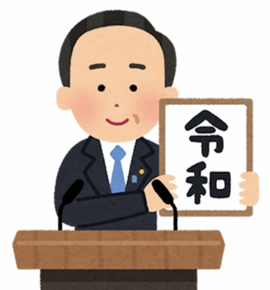 金澤社長室付の画像