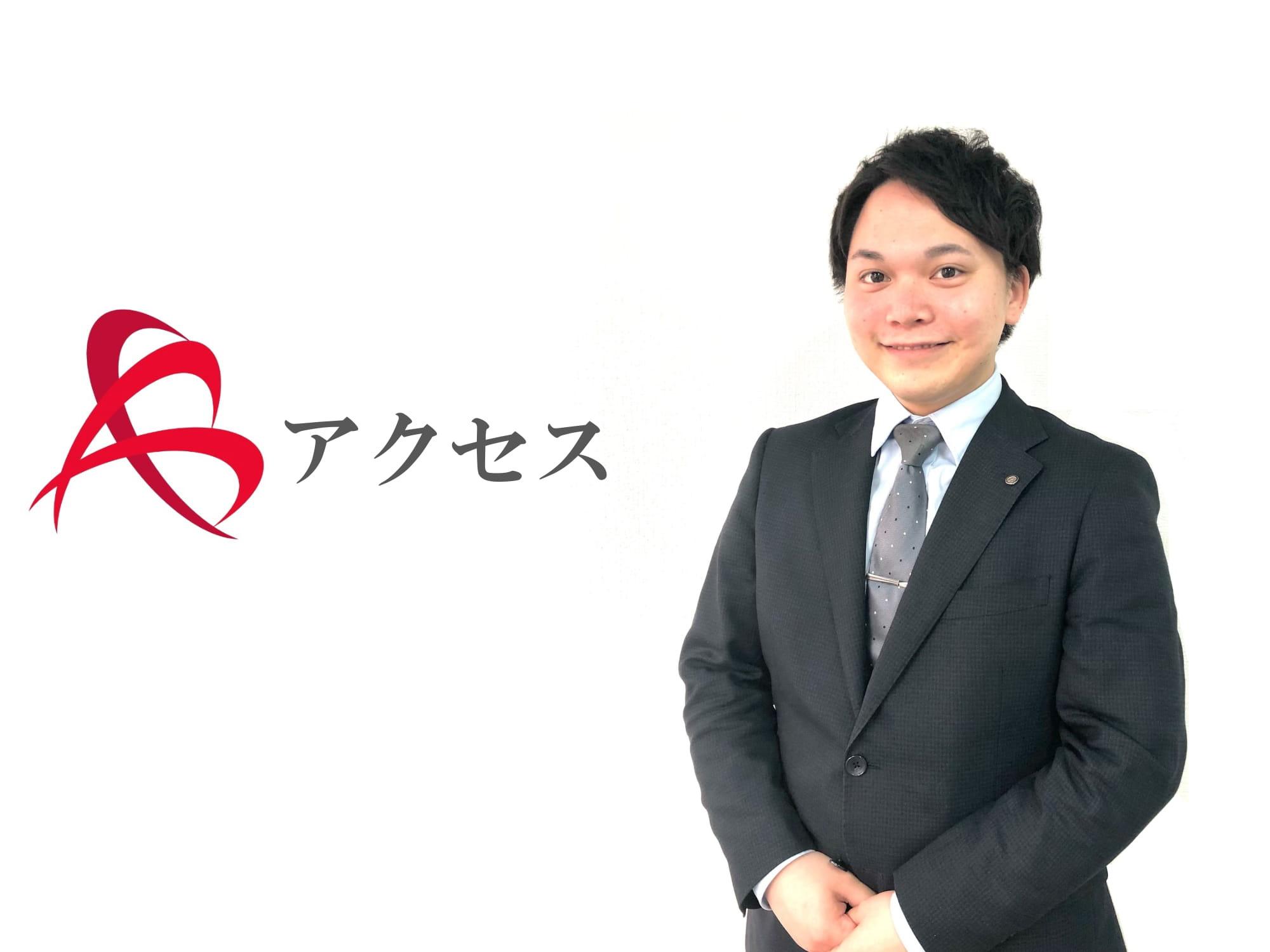 宇井 啓太(うい けいた)の画像