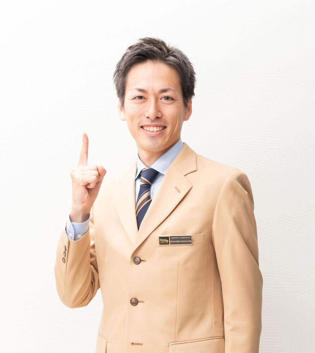 渡邉雅弘の画像