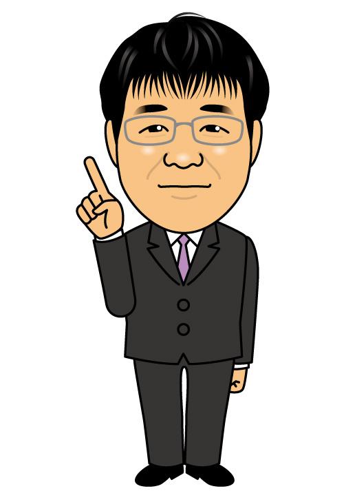 橋本誠治の画像