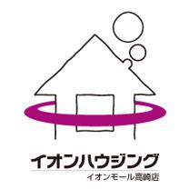 イオンハウジング高崎店 高橋美穂の画像2