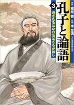 【男性/中堅】NKの画像3