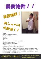 佐澤和優の画像3