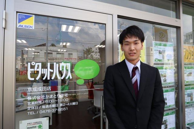 杉山樹(成田支店)の画像