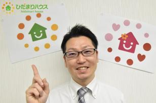 細田智宏の画像2