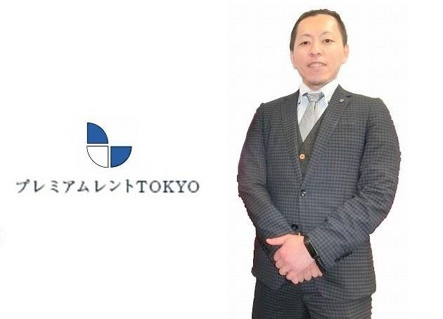 横田兼太郎(よこた けんたろう)の画像