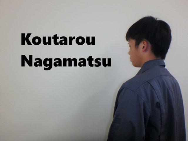 永松幸太郎の画像