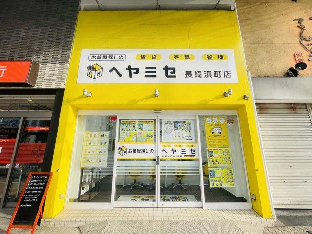 株式会社ヘヤミセ長崎浜町店