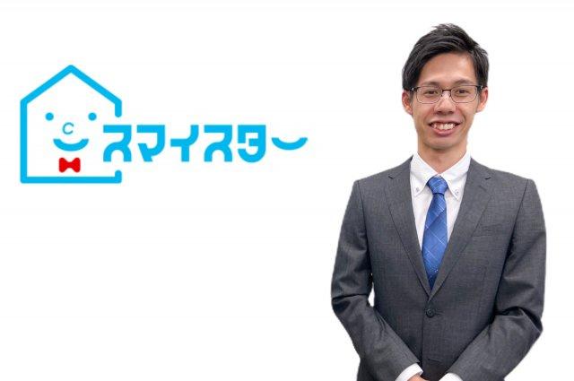 飯田(いいだ)の画像