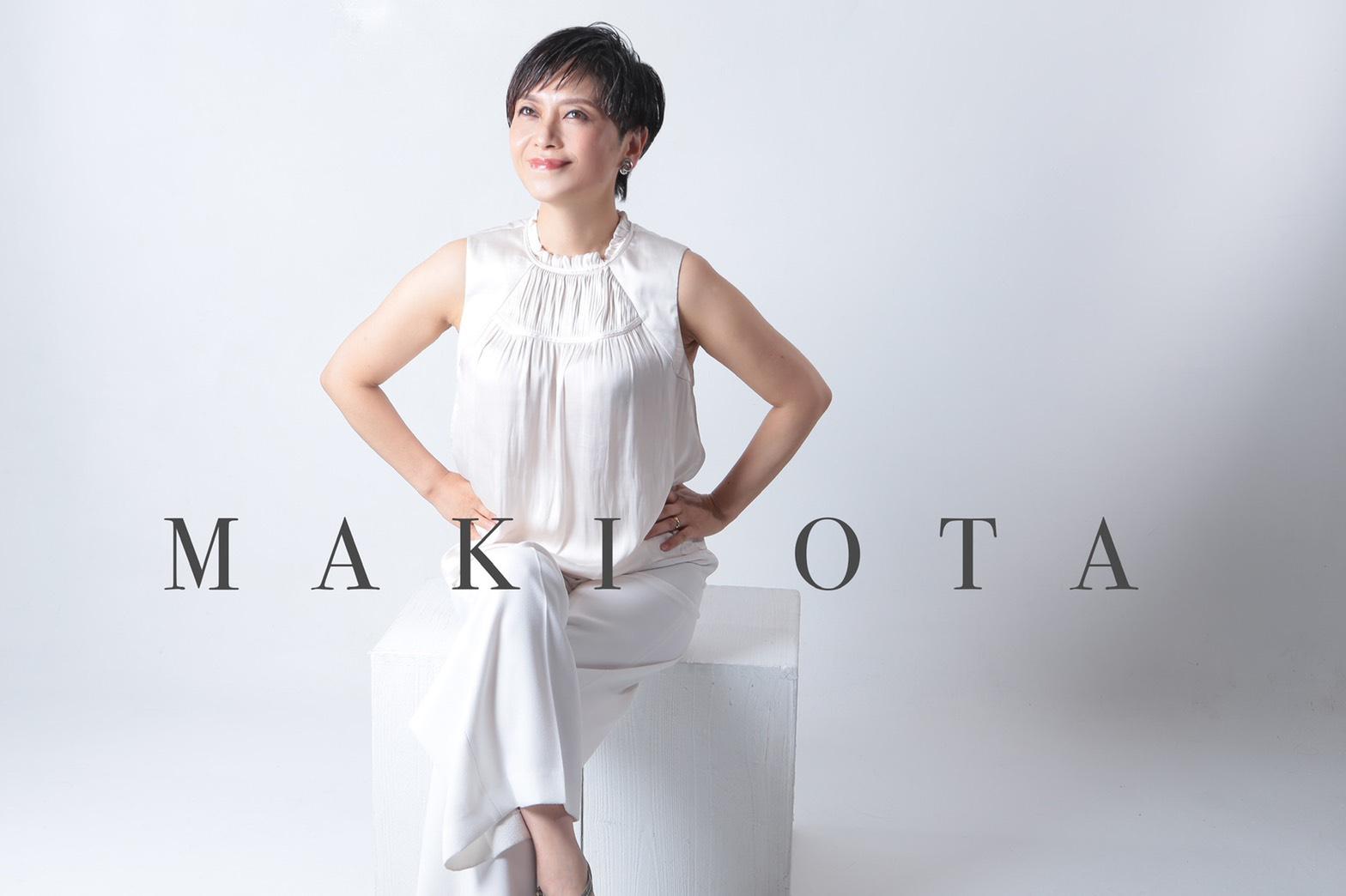 太田真紀(パートナー)の画像