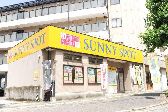 サニースポット大町店の画像