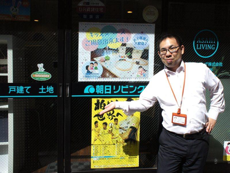 松田和幸の画像2