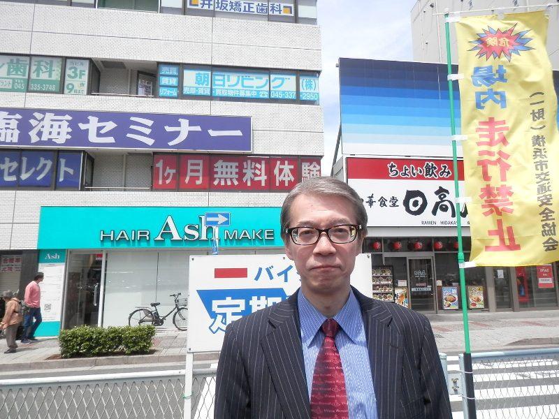 村井一博の画像2